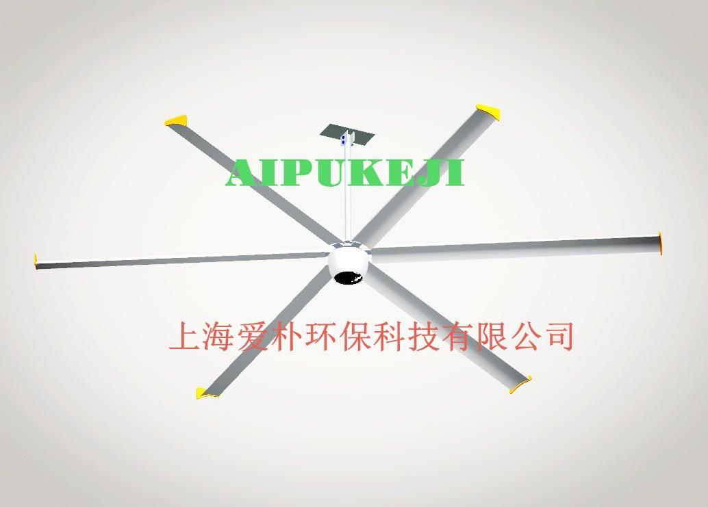 重庆大型直流吊扇进口配置 推荐咨询 上海爱朴环保科技供应