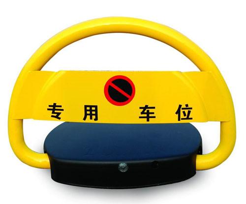 泉州车位锁安装