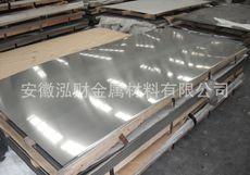 阜阳碳结圆钢厂家 客户至上「安徽泓财金属材料供应」