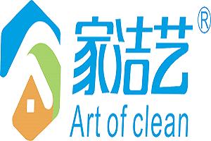 武漢金威清潔環保有限公司