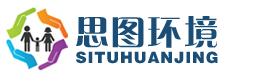 思图环境科技(苏州)有限公司