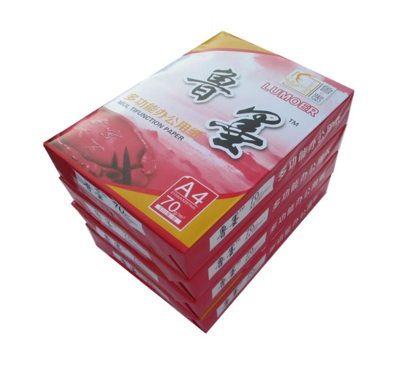 山西直销激光喷墨A4复印纸厂家供应「山东瑞升纸业供应」
