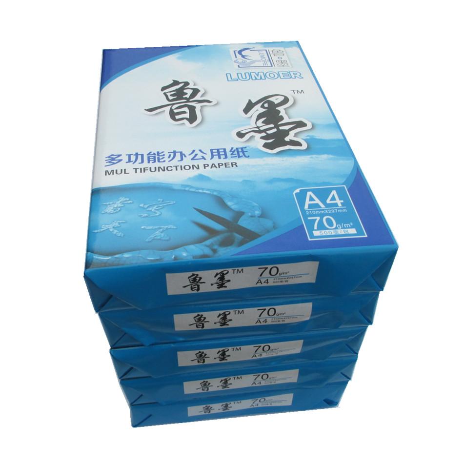 贵州销售A4纸生产厂家性价比出众「山东瑞升纸业供应」