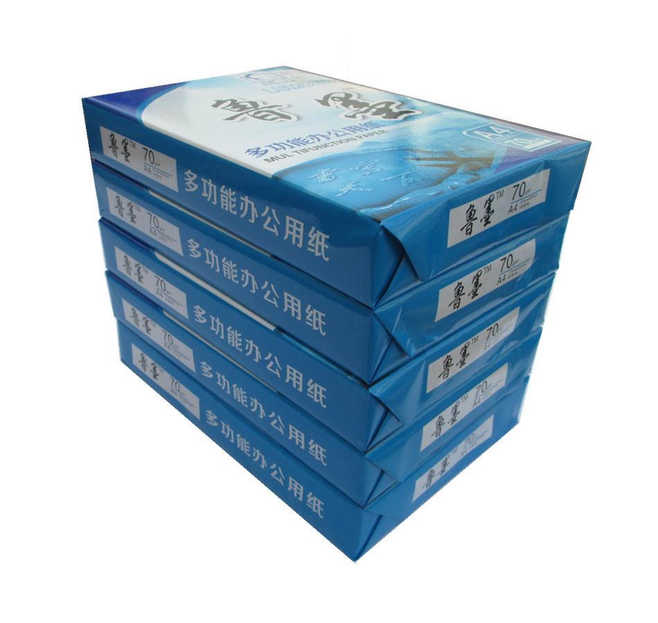 贵州销售A4纸生产厂家规格齐全「山东瑞升纸业供应」