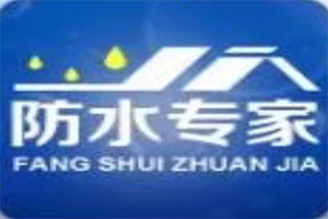云南雨娲防水工程有限公司