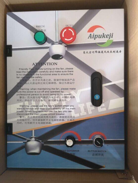 青海厂房安装永磁吊扇上门安装 客户至上 上海爱朴环保科技供应