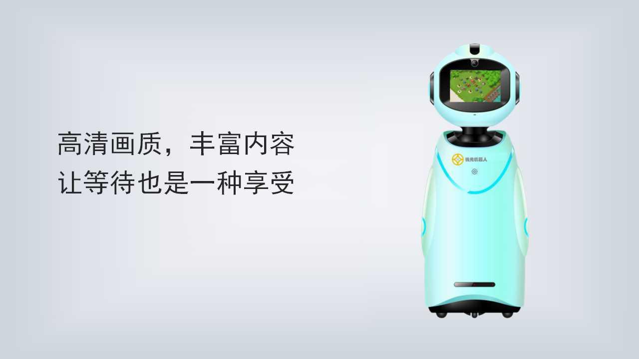 西藏机器人展览馆常用解决方案,机器人展览馆