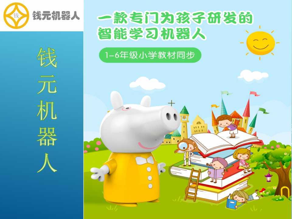 西藏口碑好编程教育,编程教育