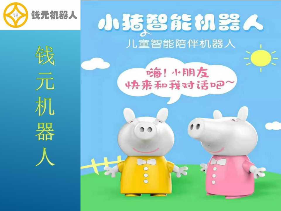 贵州自动编程教育,编程教育