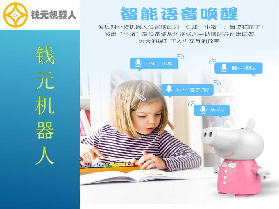 陕西职业编程教育,编程教育