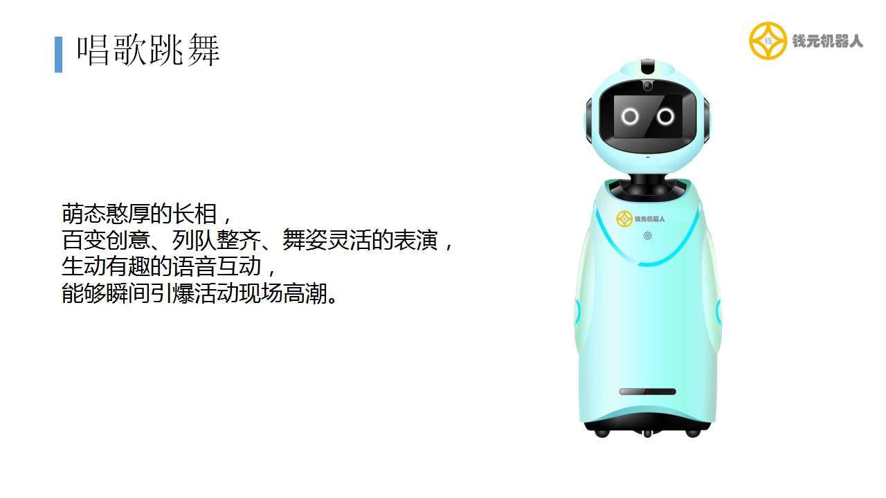 自动编程机器人厂家供应,编程机器人