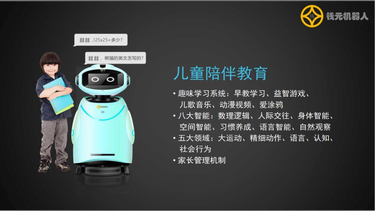 江苏编程机器人品质售后无忧,编程机器人