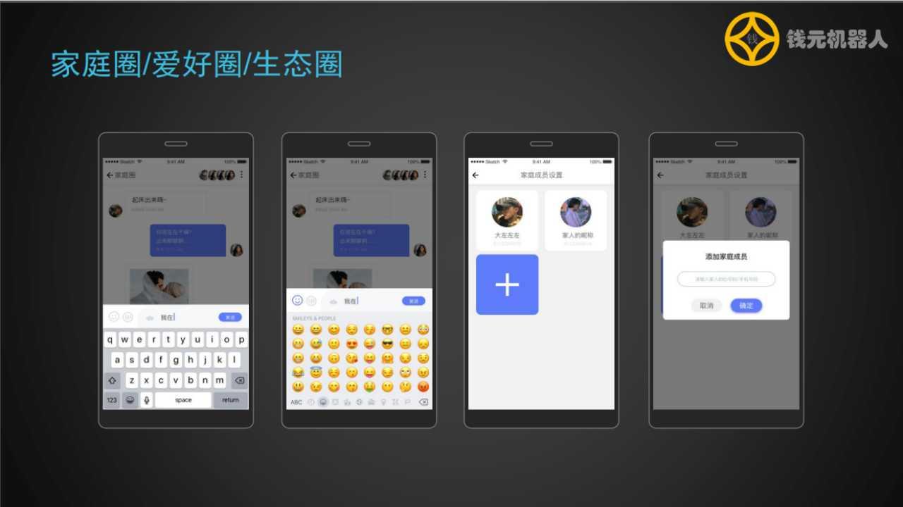 云南编程机器人常用指南,编程机器人