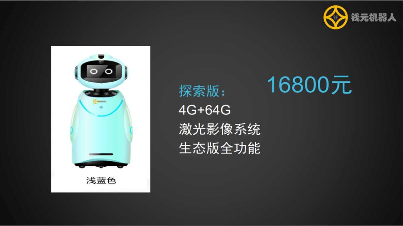 江苏编程机器人市场前景如何,编程机器人