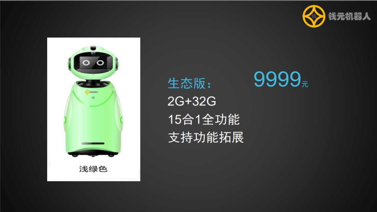 正品编程机器人高性价比的选择,编程机器人