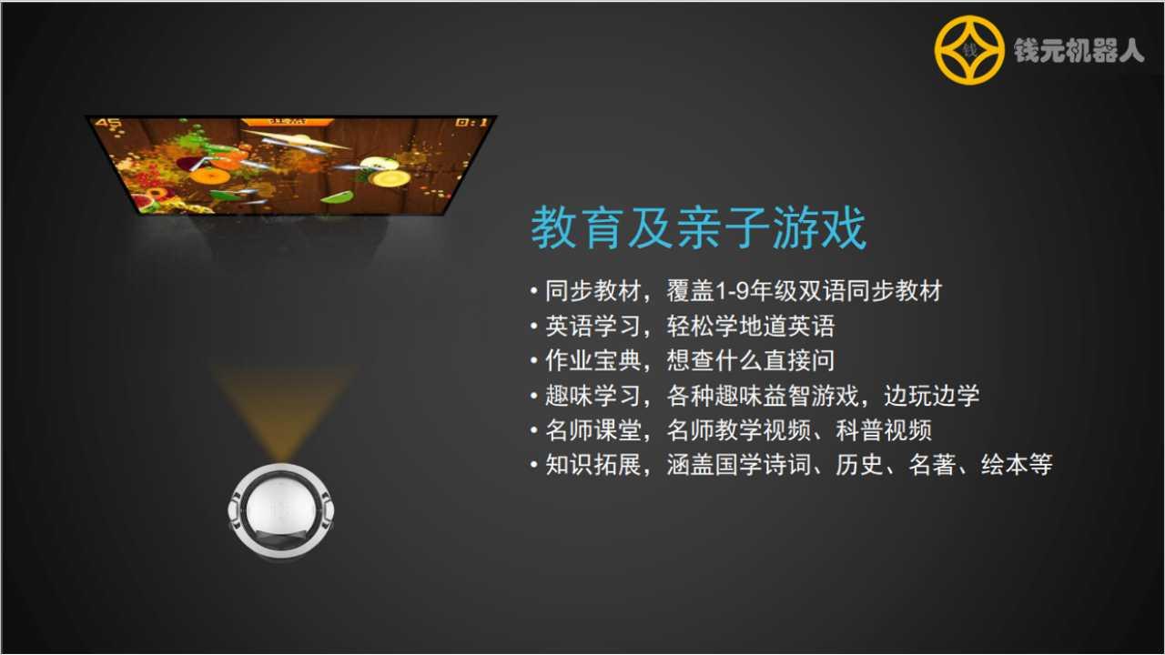 云南编程机器人哪家专业,编程机器人