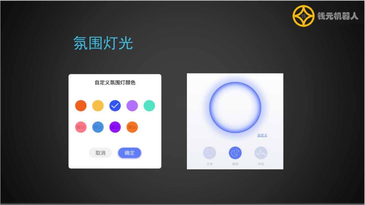 广东进口编程机器人,编程机器人