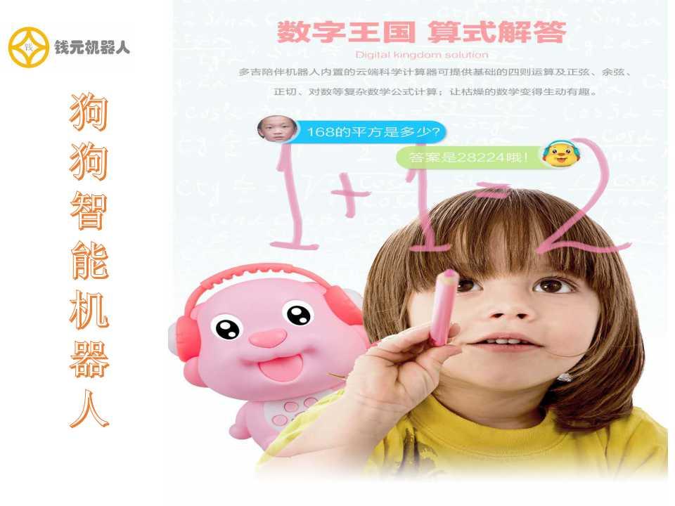 http://www.nyzenghui.com/kejizhishi/21736.html