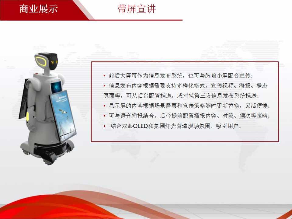 山西知名科技馆机器人,科技馆机器人