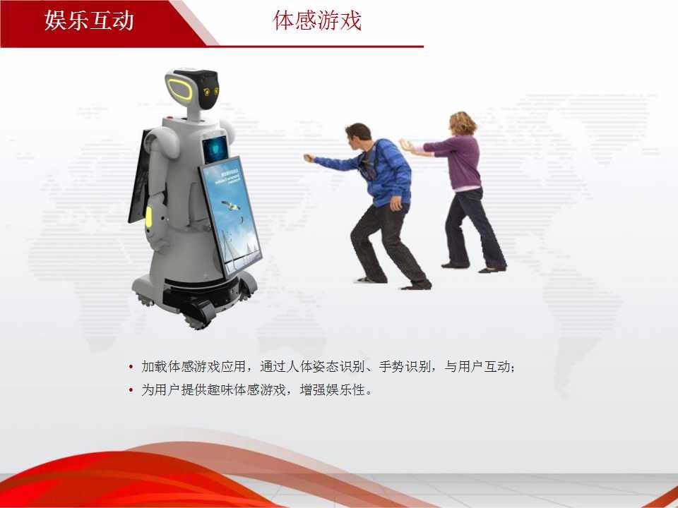 湖北销售科技馆机器人,科技馆机器人