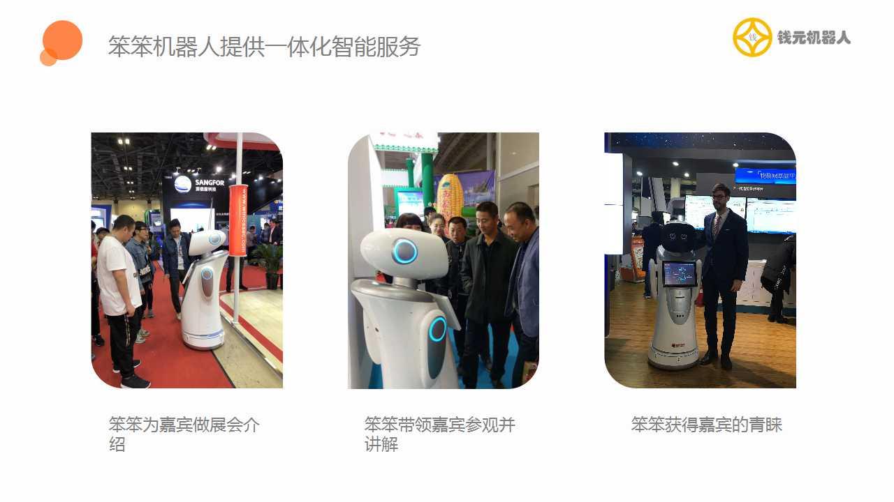 正宗科技馆机器人销售厂家,科技馆机器人
