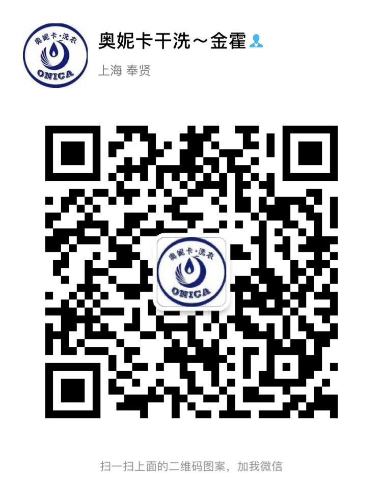 上海皆强机械设备有限公司