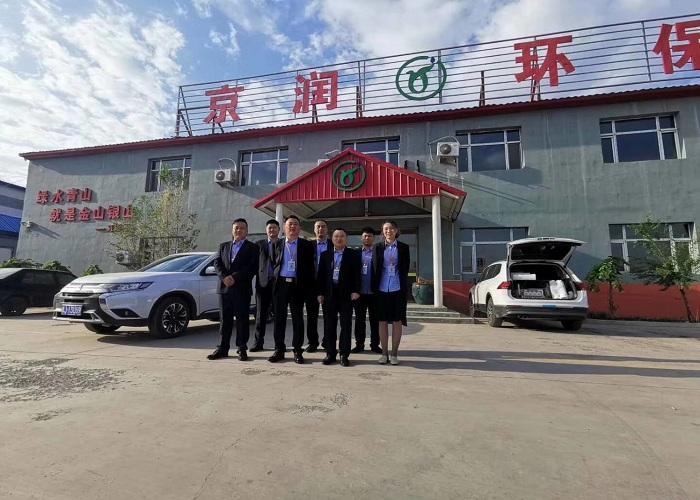乌鲁木齐市不锈钢输送机 新疆天鑫京润环保科技供应