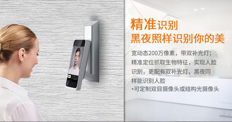 濮阳Face To人脸考勤厂家排名 值得信赖 郑州非思丸智能科技供应