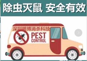 深圳市鹏博虫控生物防治有限公司