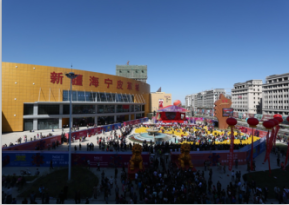 五家渠北京路学区房 新疆君豪乌五同城房地产开发供应