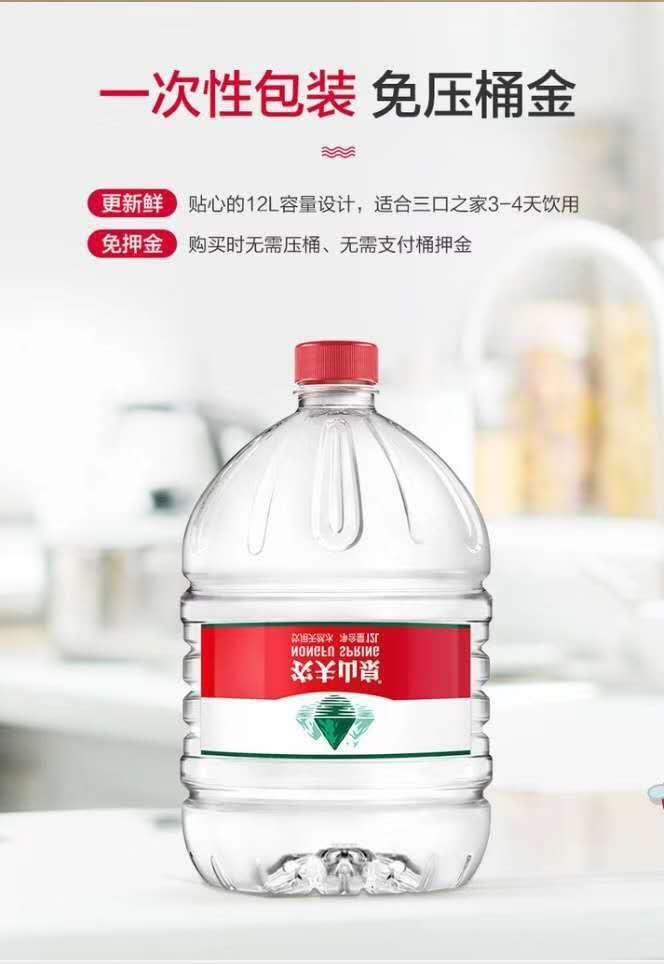 丛台区配送送水哪家快 客户至上「邯郸市邯山区好邻居桶装水配送供应」