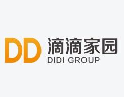 深圳市滴滴家园一分极速快三服务有限公司