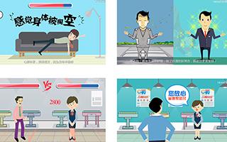黄浦区三维动画的行业须知 诚信