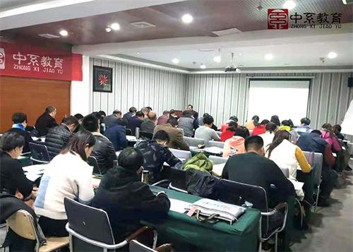 2019年执业药师政策变动 中系教育供应