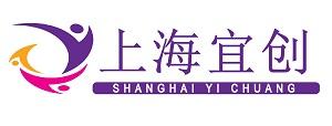 上海宜创职业技能培训有限公司