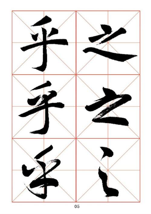 厦门成人书法培训课程报名 厦门市凤婷萱文化传播供应