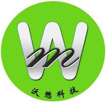 上海沃懋仪表科技有限公司