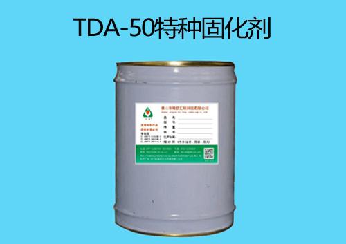 山西HDI抗刮耐磨固化剂供货商,固化剂