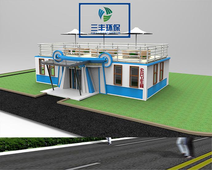 內蒙古城市環保廁所商家 內蒙古三豐環保工程供應