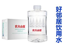 附近桶装水哪家快 诚信服务「邯郸市邯山区好邻居桶装水配送供应」