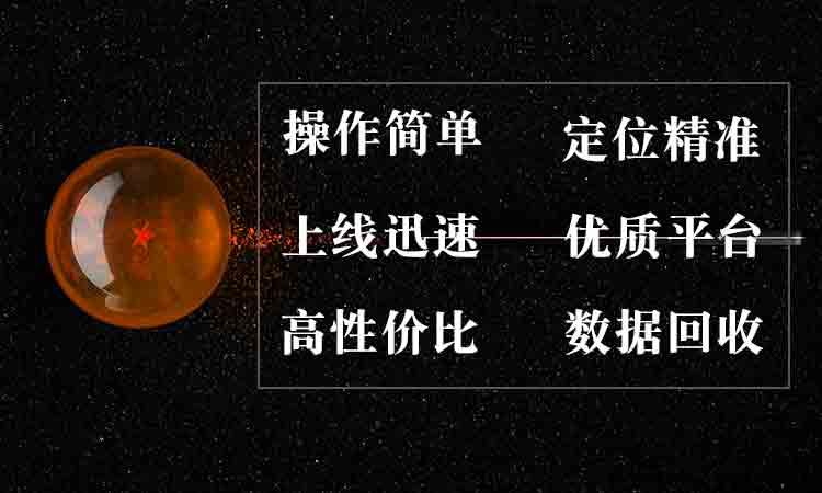 江苏关键词推广 树先生供应
