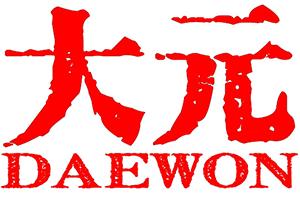 内蒙古大元锦业文化传媒有限公司