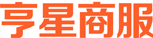 上海亨星实业有限公司