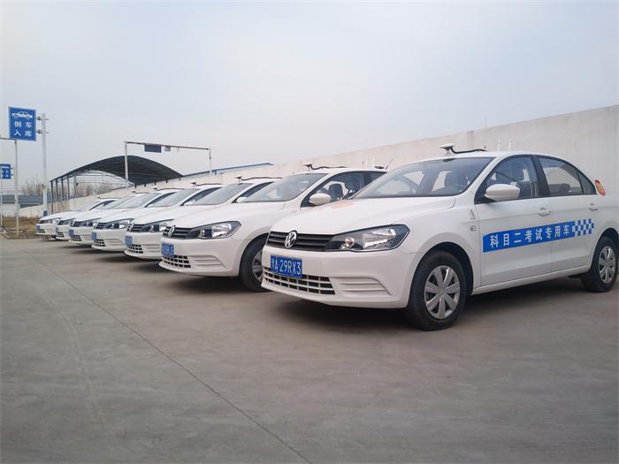荥阳广武C5报名地址 卓越服务 智通驾校亚博百家乐