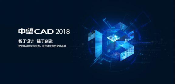 扬州销售中望CAD诚信企业,中望CAD