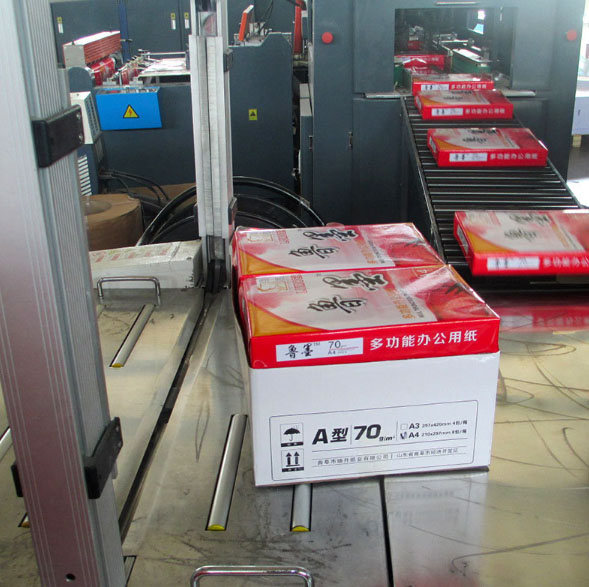 徐州正品A4复印纸优质商家 值得信赖「山东瑞升纸业供应」