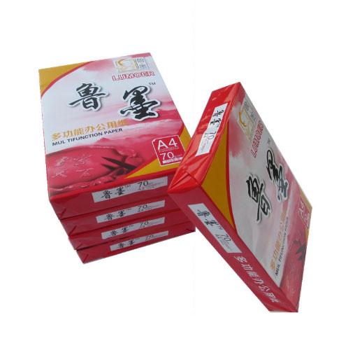 石家庄***A4复印纸信赖推荐「山东瑞升纸业供应」