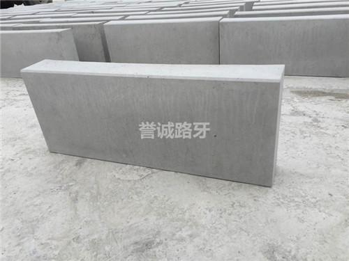 南通供应路牙价格 通州区兴仁镇誉诚水泥供应