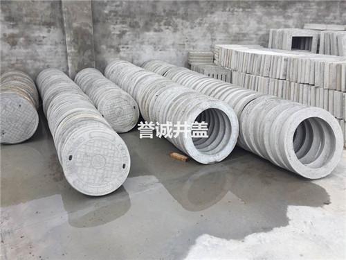 南通钢纤维井盖「通州区兴仁镇誉诚水泥供应」