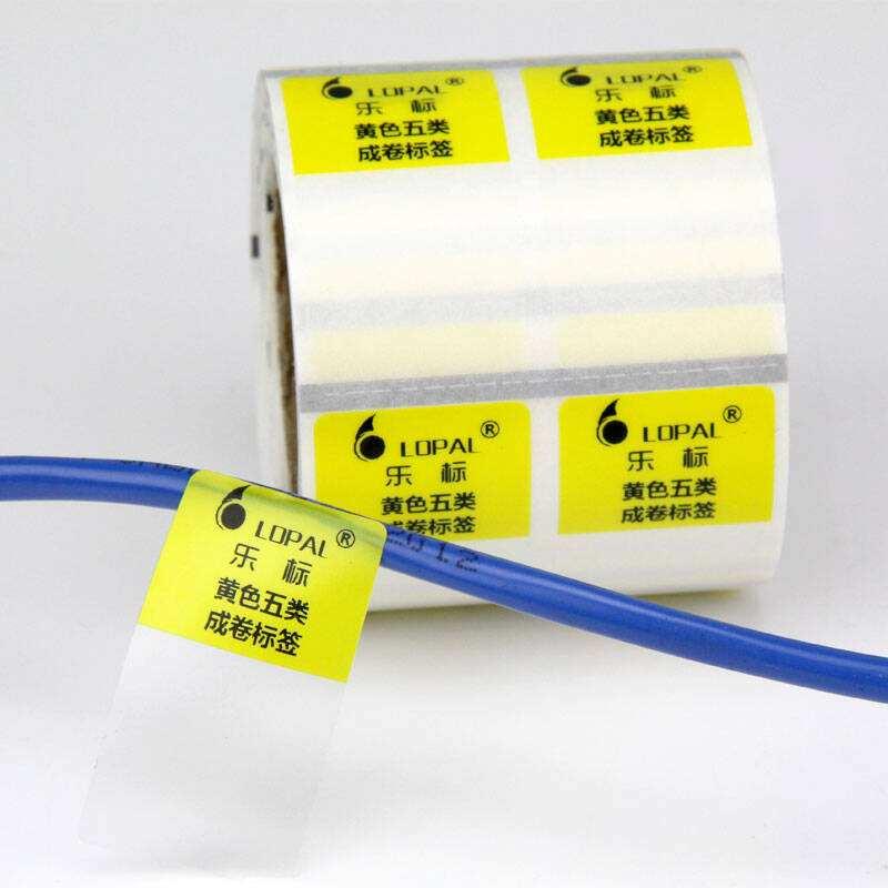 海口网线标签贴多少钱 欢迎来电「河南皓派信息科技供应」